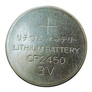 Supreme Technologies Inc Lithium Coin Cell Battery 3v